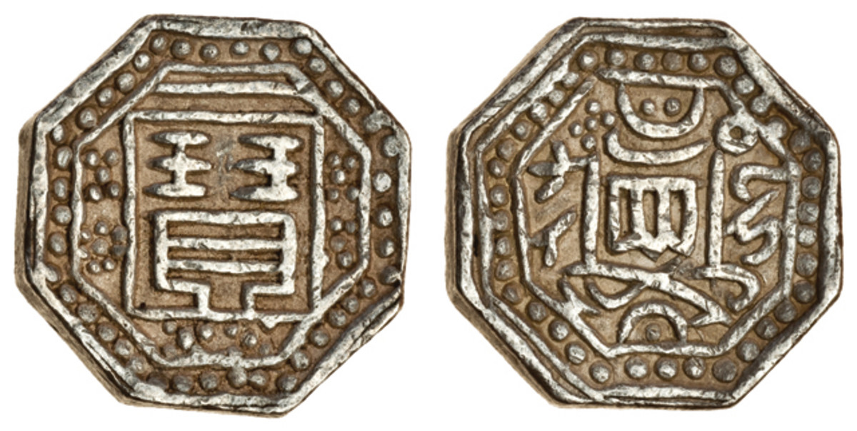 """Rhodes super-rarity: octagonal rupee from Assam struck in the name of Jayadhvaja Simha (1648-63). The obverse shows a crudely engraved Chinese character """"bao,"""" within square; the reverse the Chinese character """"zang"""" written mirror-image with a date of 1570 beneath. This coin is probably unique and has never before been offered at auction. It carries an estimate of £5,000-f £10,000 [$7,000-$14,000].  Image courtesy and © Spink London."""