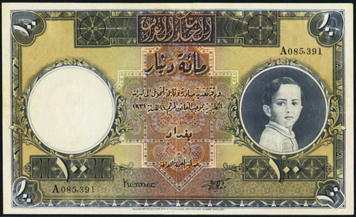 Rare Iraqi 100 dinars of 1942 showing King Faisal II as a child, P-21b, that Heritage will be offering in Chicago in late April, graded PCGS Very Fine-30. (Image courtesy and © www.ha.com)