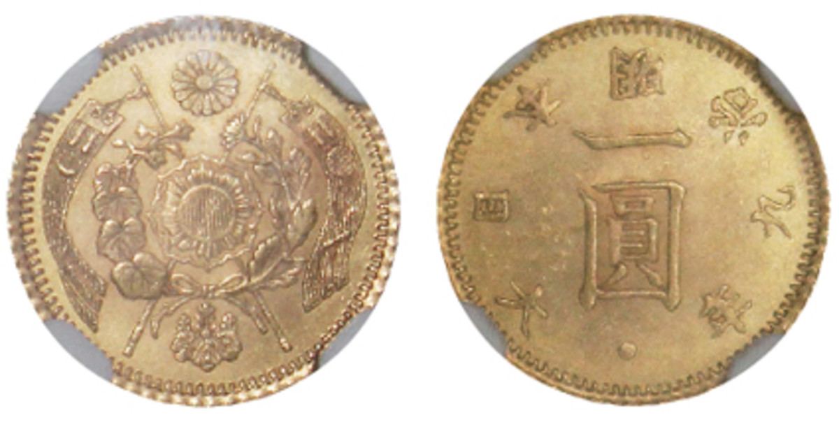 Highly desirable MS-63 Japanese gold yen, Meiji era Year 9, KM-9a, to be offered in a Spink-Taisei sale at Tokyo in April. (Images courtesy and © Spink)
