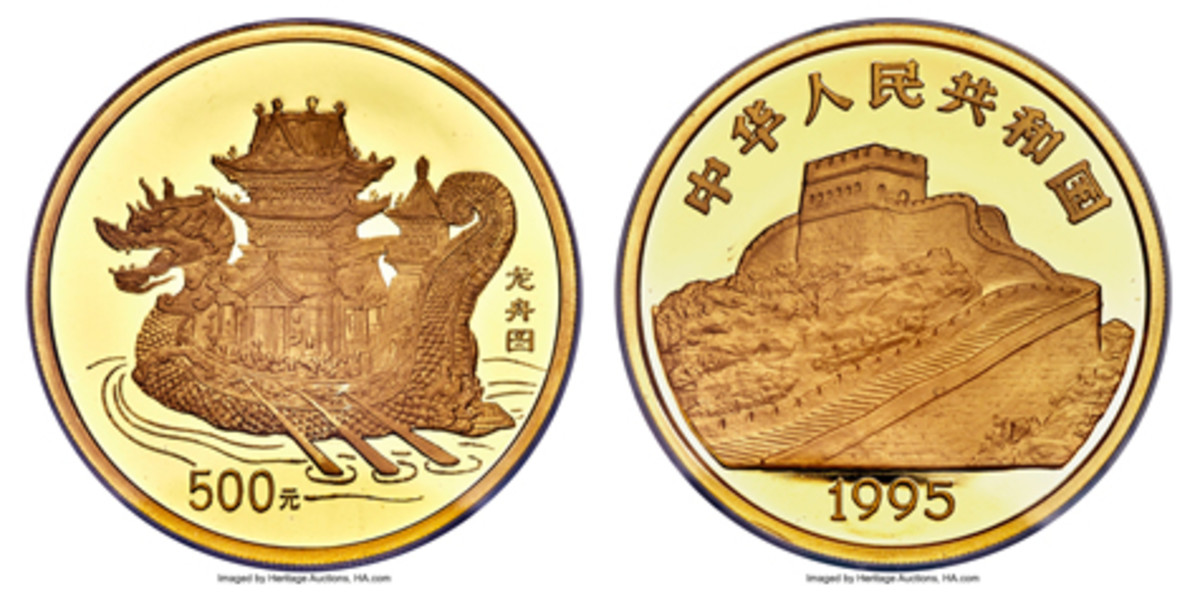 Obverse and reverse of desirable five-ounce gold 500-yuan pattern proof of 1995 showing both a historic dragon boat and the Great Wall. Graded PR69 Ultra Cameo, it realized $186,000. (Images courtesy and © www.ha.com)