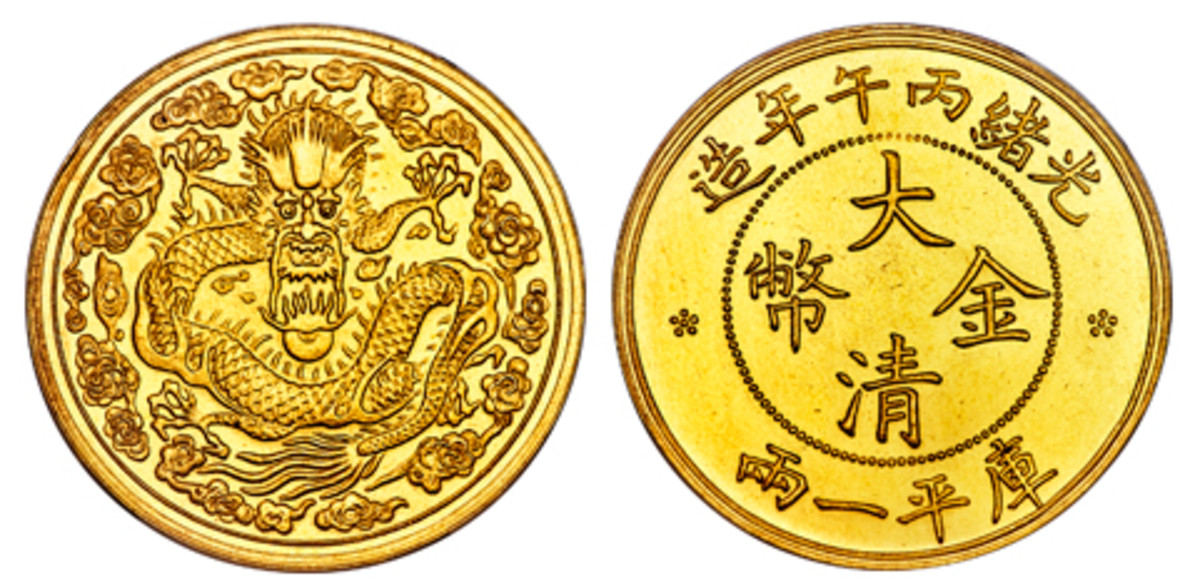 A magnificent five-clawed imperial dragon struts its stuff amidst clouds on the obverse of this top-selling Kuang-hsü gold pattern Kuping tael (liang) struck in1906 (KM-Pn301). In MS63 NGC, it sold for $204,000 at Heritage's December Hong Kong sale. (Images courtesy and © www.ha.com)