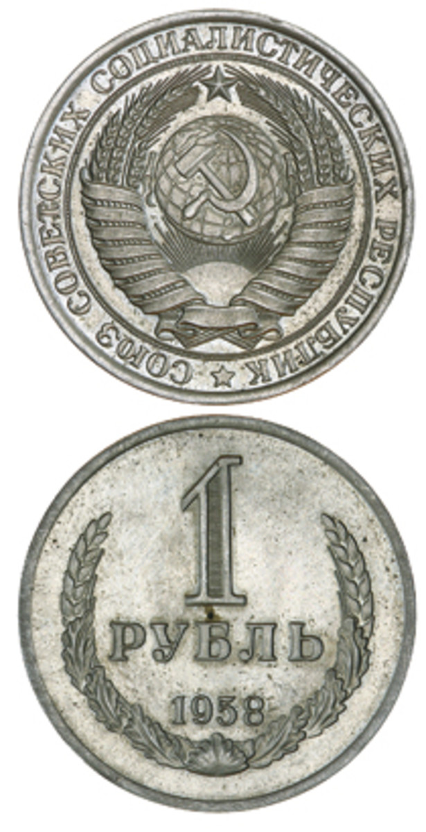 Obverse and reverse of the rare Soviet 1958 cupronickel ruble that fetched $9,486 in aUNC at Noble Numismatics' November sale. (Images courtesy Noble Numismatics)