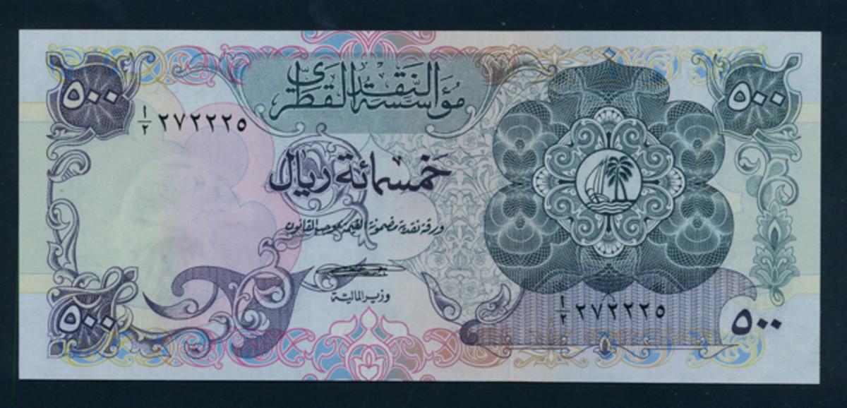 The finest known? Qatar 500 riyals of 1973, P-6, graded PMG Gem Uncirculated 66 EPQ.
