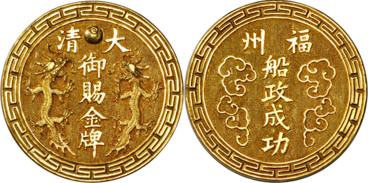 Created around 1874, this gold medal marks the establishment of the Fuzhou Arsenal in China.