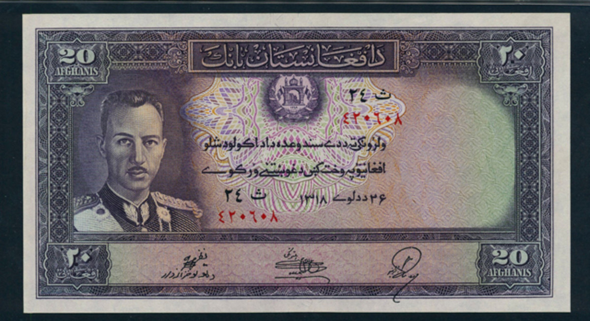 The key note for Afghanistan collectors: 20 afghanis, P24, that will be offered in a serious PMG About Uncirculated 55 EPQ grade.
