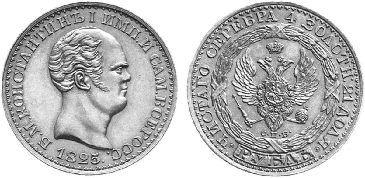 The Trubetskoy copy of the Constantine ruble was struck in 1868