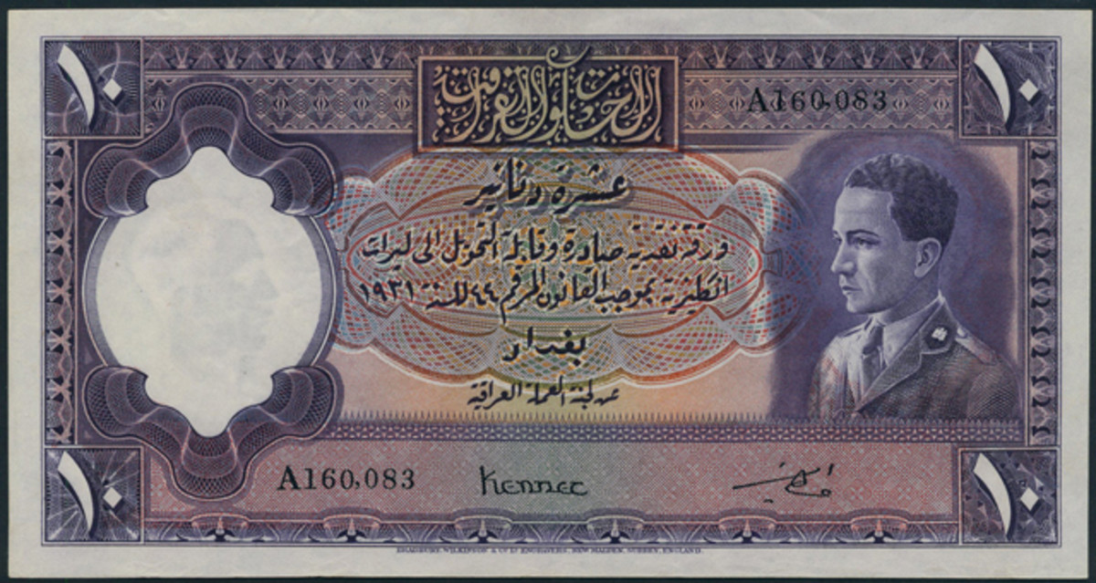 Rare Iraqi 10 dinars P-11b, ex-George Kanaan and now ex-Bruce Smart. Its provenance and About Uncirculated grade would suggest its £6,500-7,500 is conservative.