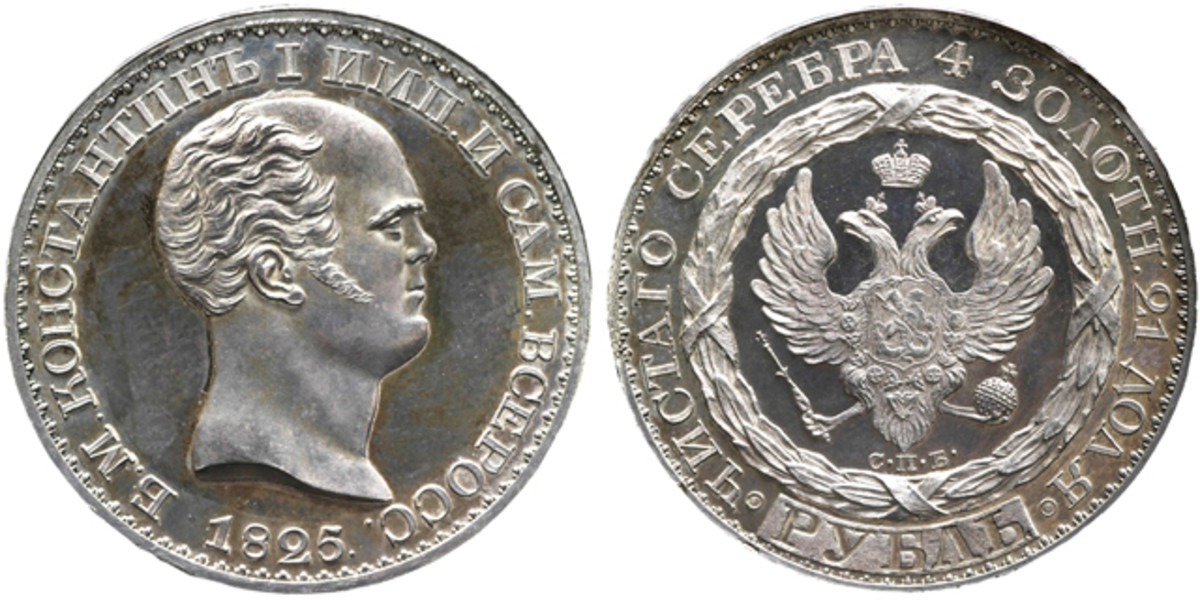 The original Constantine ruble was struck in 1825