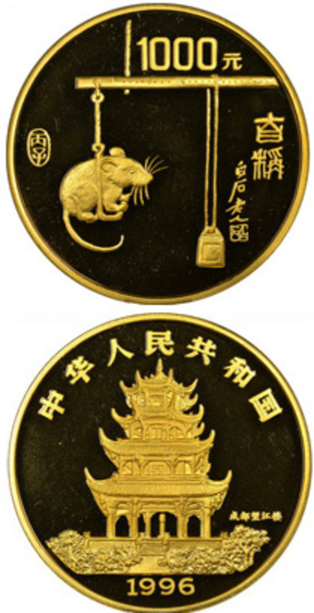 This 1996 People's Republic 12 oz gold Year of Rat 1,000 yuan (Y-664) coin sold for $49,085 in Spink China's August Hong Kong collectors' sale.