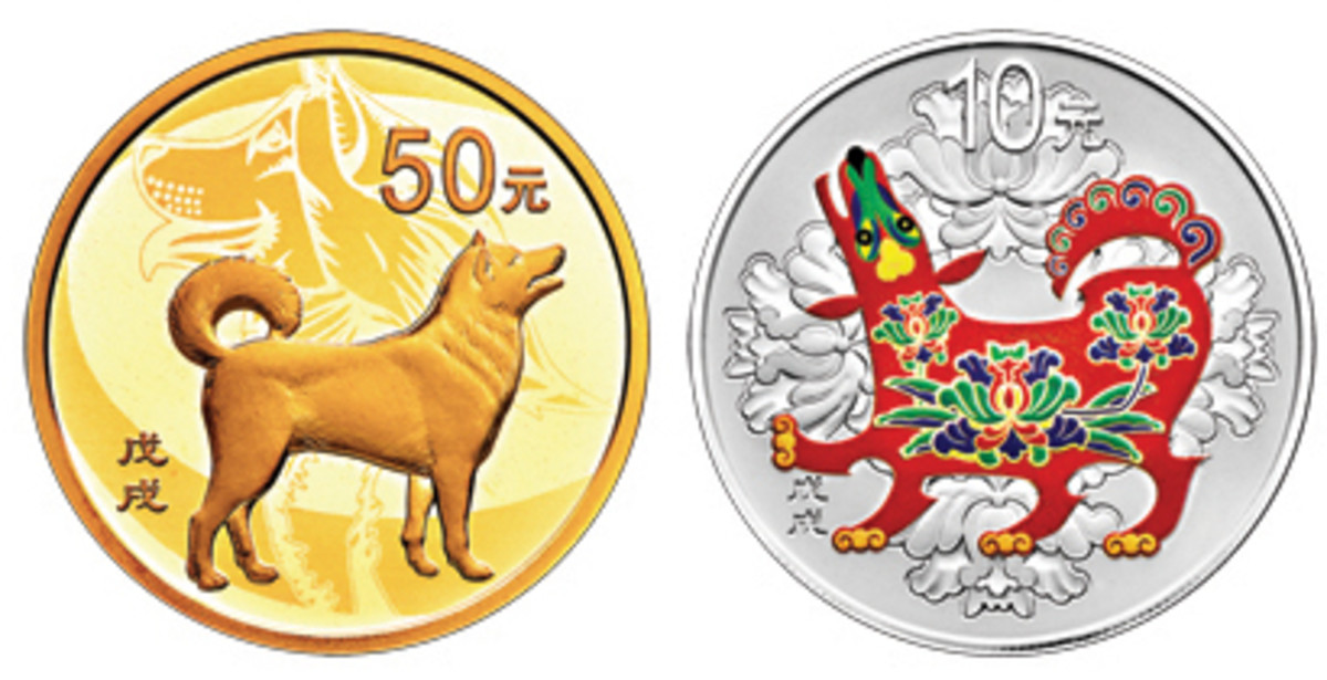 Common reverses for this year's People's Republic of China colored and uncolored Year of the Dog lunar proofs. (Images courtesy China Gold)