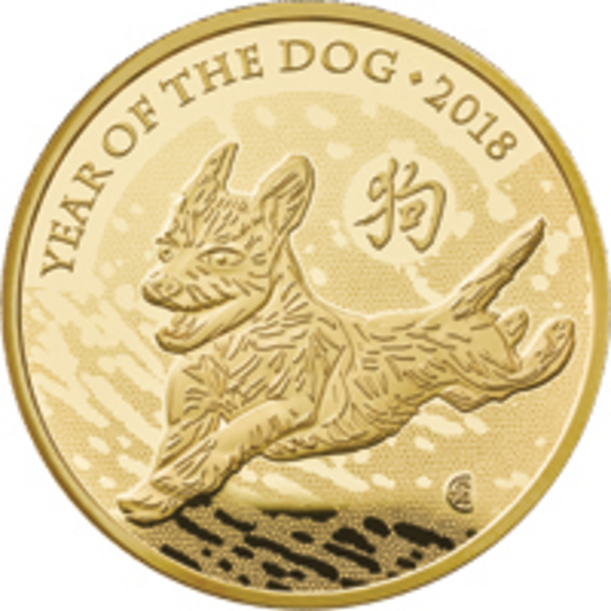 Common reverse of Great Britain's fifth silver and gold Shengxiào Collection lunar coins. Designer Wuon-Gean Ho's exuberant terrier is backed by the biometric nose print of a greyhound. Illustrated is the proof gold £100. (Image courtesy & © 2017 The Royal Mint)