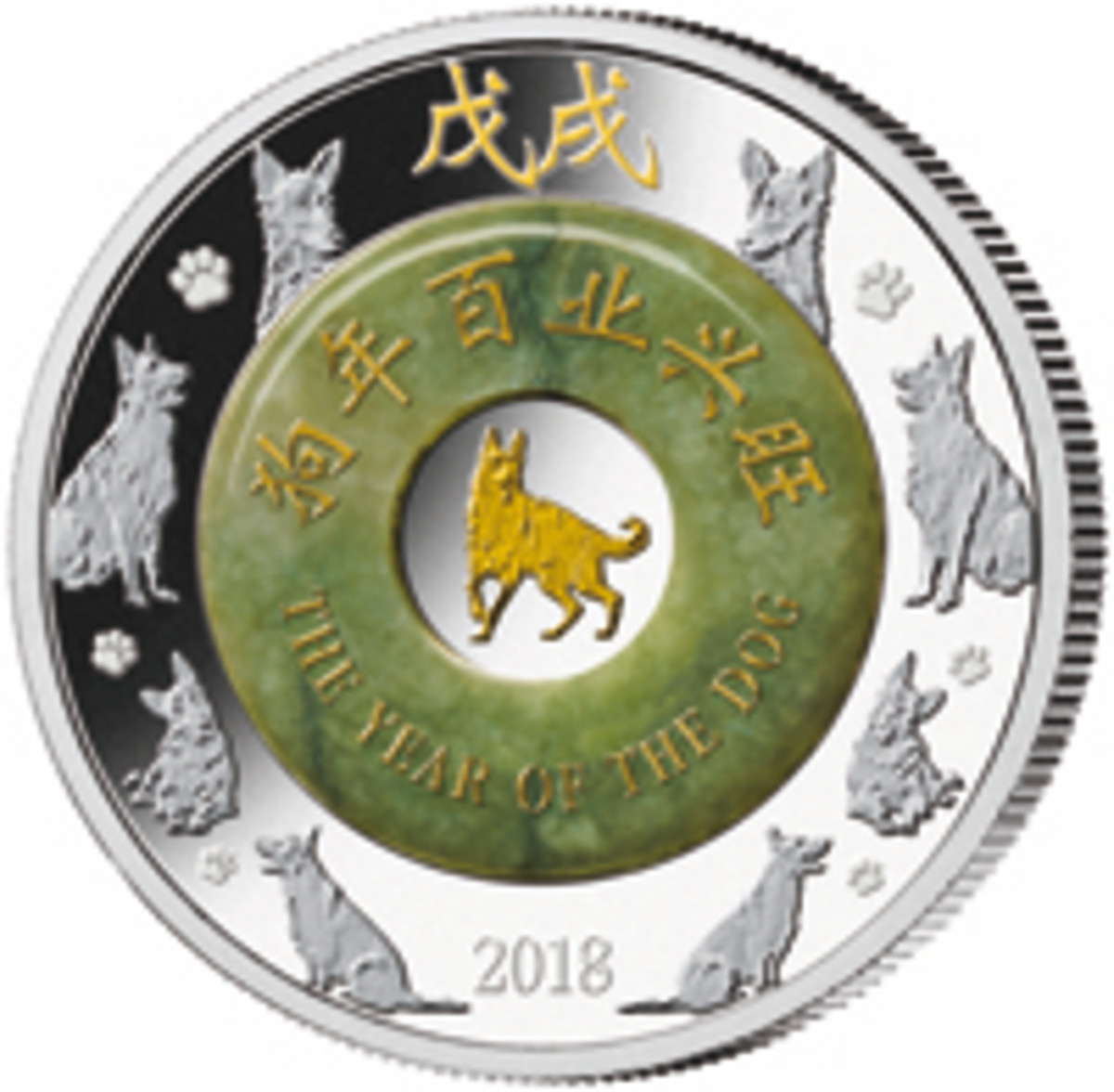 Reverse of Laos' silver proof Year of the Dog 2000 kip with its central jade core. (Image MDM Münzhandelsgesellschaft mbH)