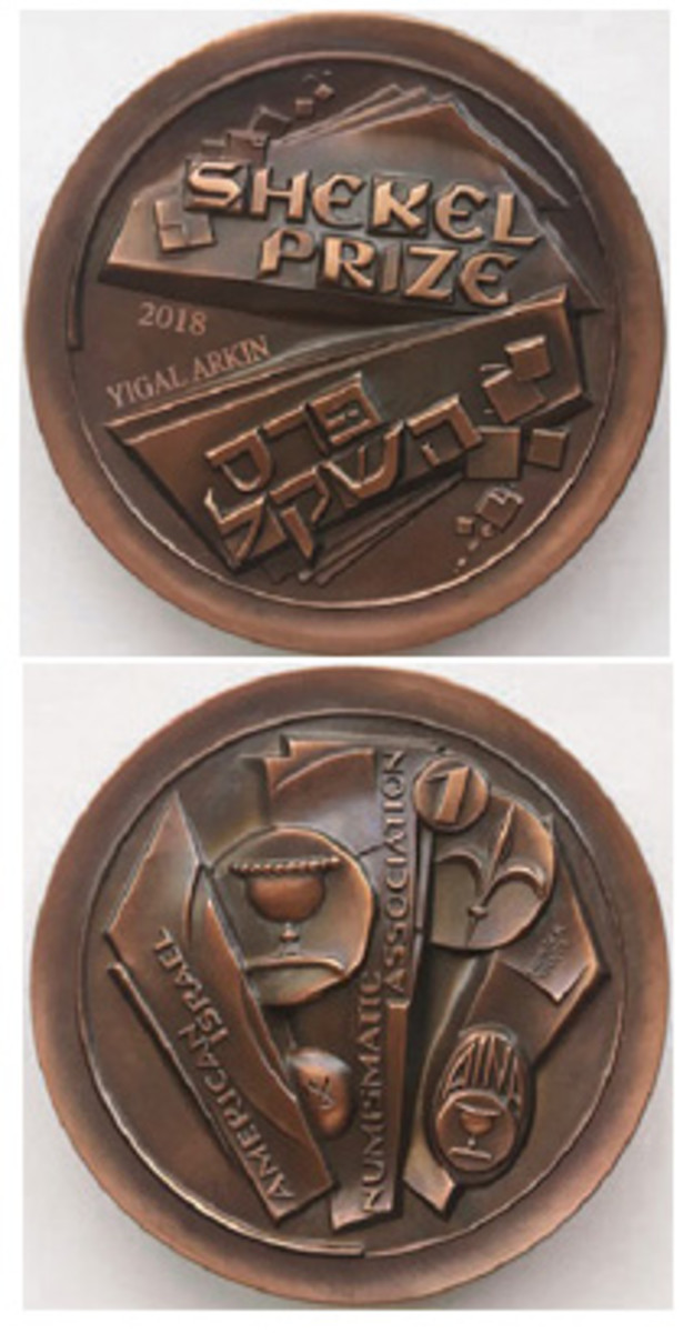 The Shekel Prize medal was designed by Victor Huster. (Photos courtesy of Mel Wacks)