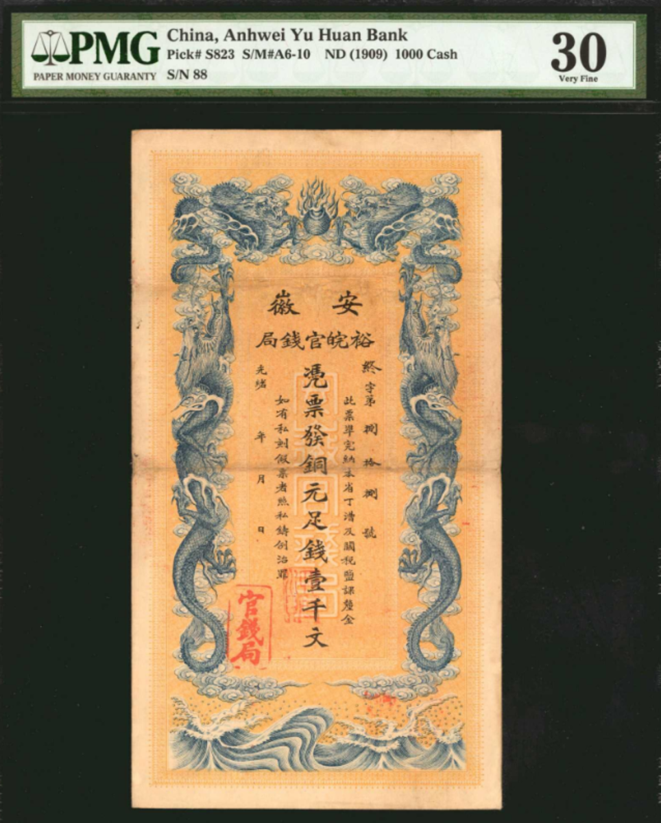 Lot 50204, was a Pick S823, China, Anhwei Yu Huan Bank, 1000 Cash, note dated ND (1909), and has a low serial number.