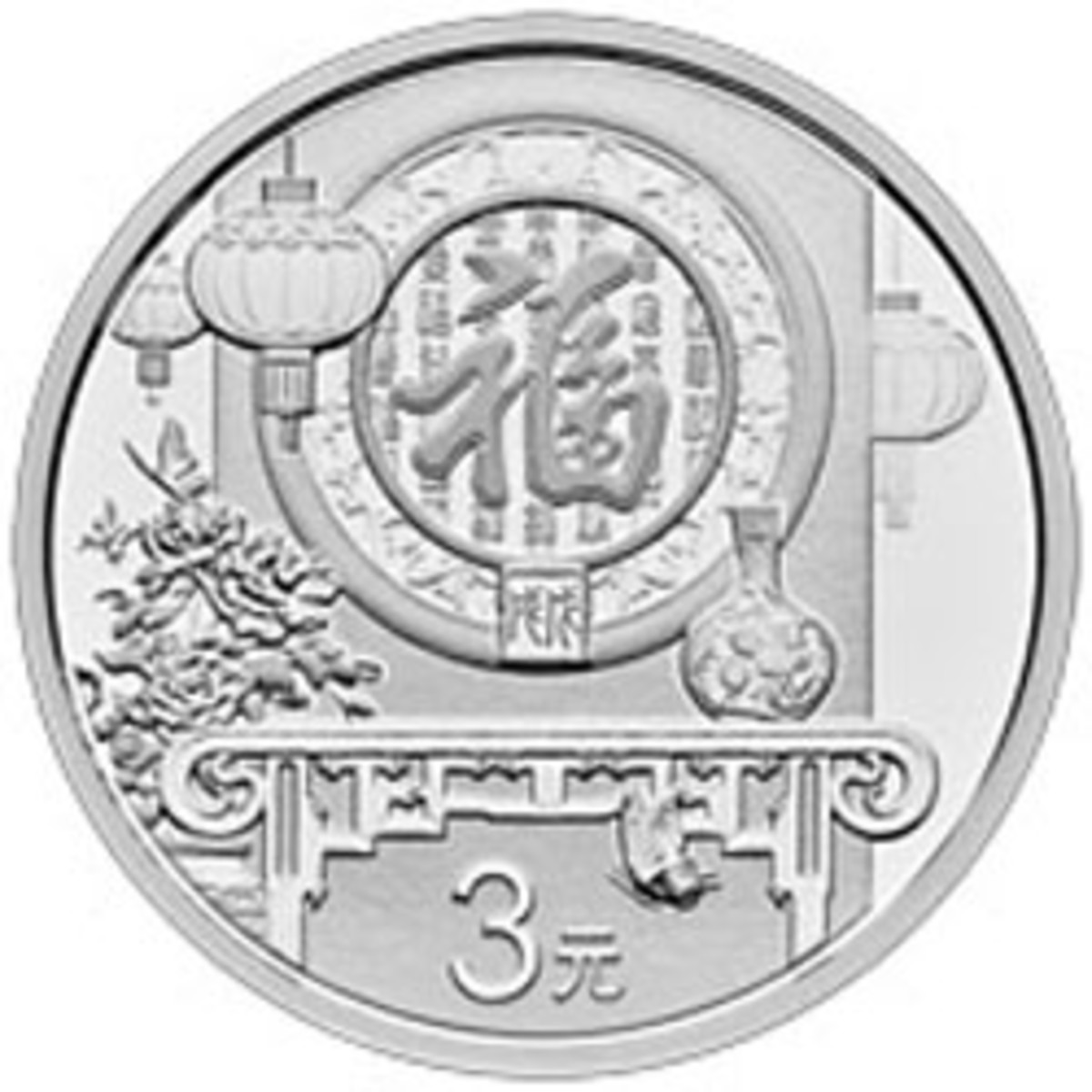 China wishes the world wealth and success in the coming year on its silver ¥3. (Image courtesy China Gold)