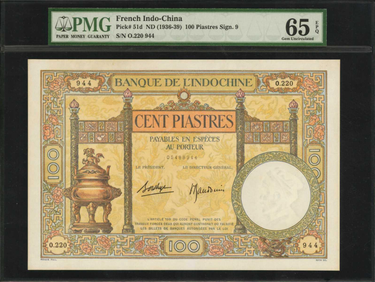 Lot 50324, ND (1936-1939) Banque de l'Indochine 100 Piastres large format note.