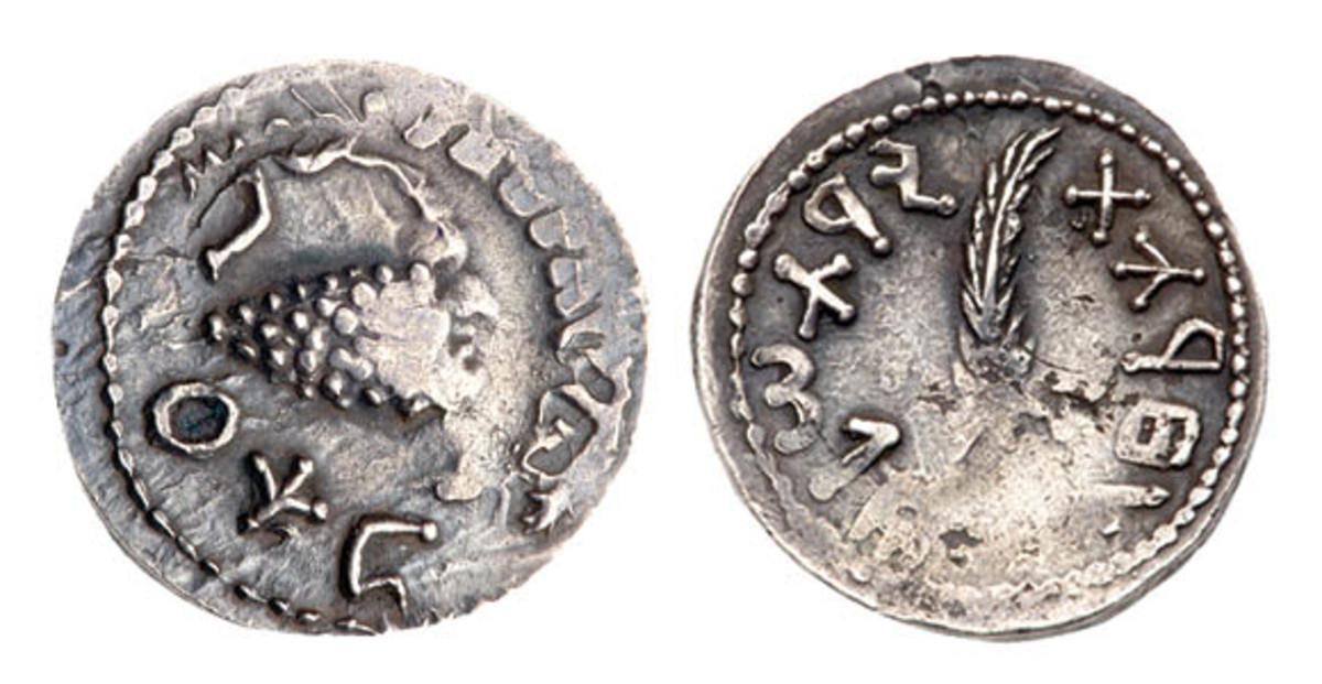 Most silver Selas and Zuzim were struck over Roman coins, with the most dramatic being evident in this Zus, which sold for $2,300.