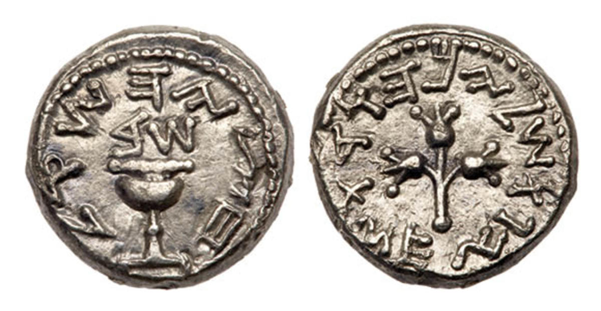 A Year Two (67/8 CE) Half Shekel more than doubled the $9,000 estimate, selling for $20,000.