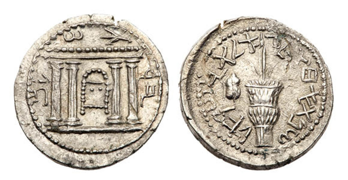 An absolutely incredible example, this Second Revolt coin from the Moussaieff Collection sold for $77,500.
