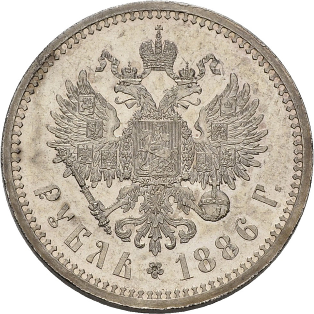 An 1886 pattern rouble of Alexander III by L. Shteinmann is among the coins featured in the upcoming auction