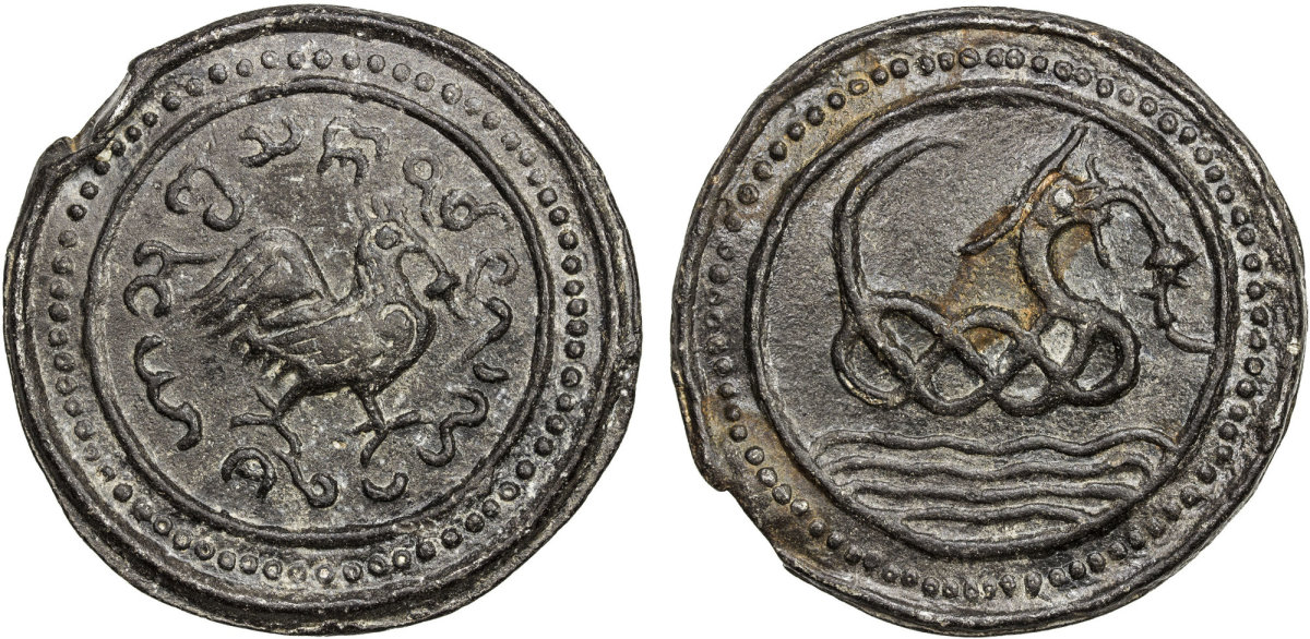 "Combining the hintha bird right with a legend which reads ""city of great happiness"" and a reverse with the knotted dragon above the sea, this example exhibits the best of Tenasserim-Pegu cast tin coinage."