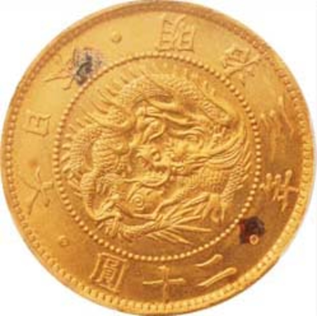 Year 3 (1870) 20 yen (Y-13) that sold for $46,085 in PCGS MS63 AU at Spink-Taisei April sale in Tokyo. (Image courtesy and © Spink)