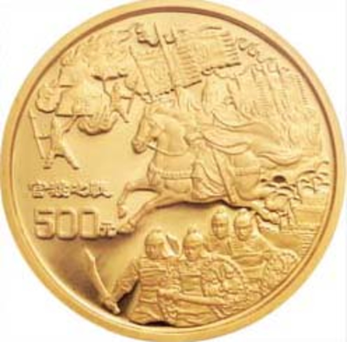 """Reverse of """"Romance of Three Kingdoms"""" five-ounce 2,500-yuan proof of 1996, which realized $71,319 graded PR68DCAM. (Image courtesy and © Spink)"""