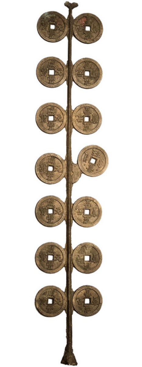 Highlighting the Chinese section was this Xian Feng 500 cash coin tree, presumed to be unique, which sold for $105,750 including buyer's fees.