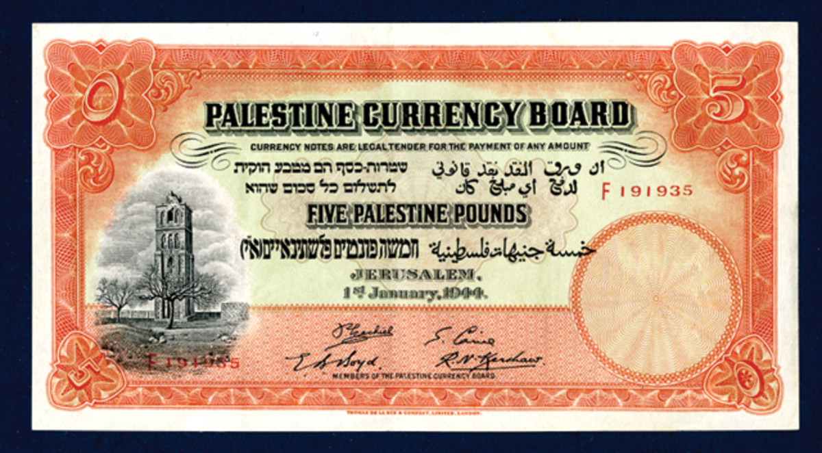 One of two sequential Palestine Currency Board 1944 £5s, P-8d, with the magic F-prefix that will be offered at Archives International sale in March.