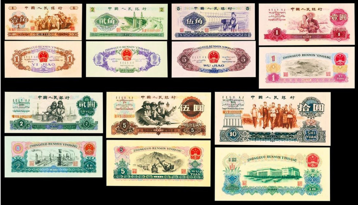 "Lot 825: People's Bank of China Complete Set of 7 Hand Executed Essay Pairs for Unissued Series of Renminbi, realized $277,000 USD at Spink's January 2020 auction for ""Banknotes, Bonds & Shares and Coins of China and Hong Kong"""