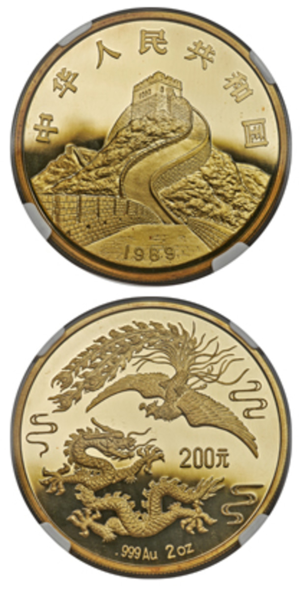 Obverse and reverse of the super rare 1989-dated dragon and phoenix proof pattern gold ¥200 (cf. KM-320) that realized $408,000 at Heritage's Hong Kong sale in December. (Images courtesy and © www.ha.com)