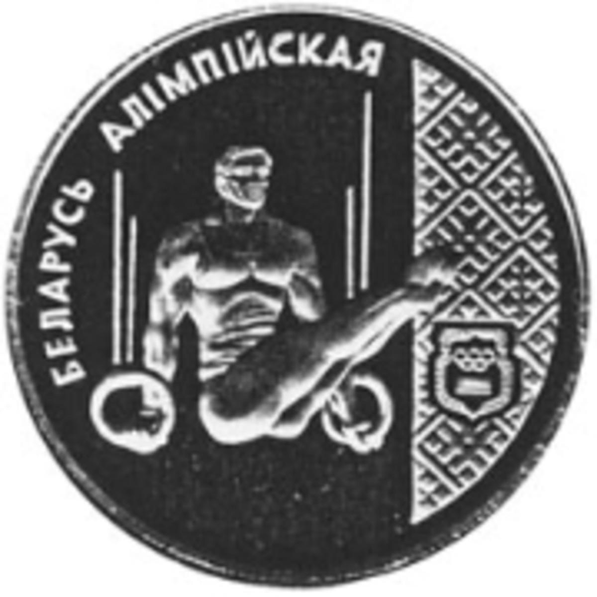 Belarus gym.jpg