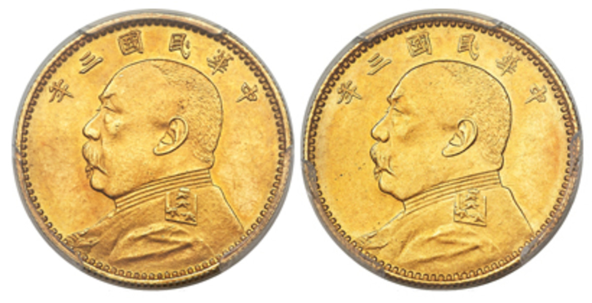 Extraordinary gold double obverse mule $10 showing Yuan Shikai and dated Year 3 of the Republic (1914). In AU55 PCGS grade, it was bid up to $36,000, the price perhaps helped by the accompanying 1970s flip from Henry Christensen. (Images courtesy and © www.ha.com)