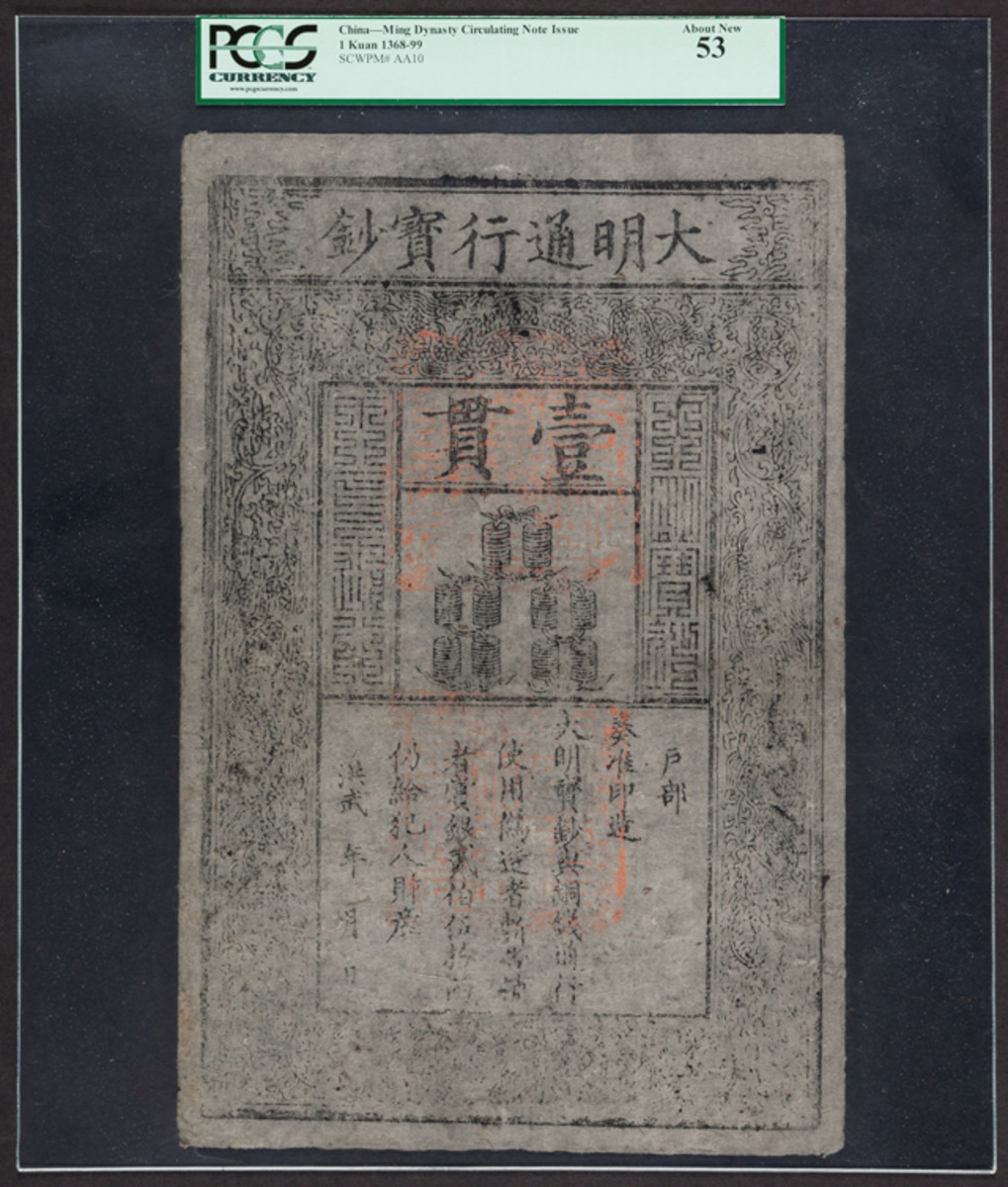 This highly sought-after, high grade Peoples Republic 10 yuan of 1953, P-870, raced away to a take $25,095 in PMG Extremely Fine 40.