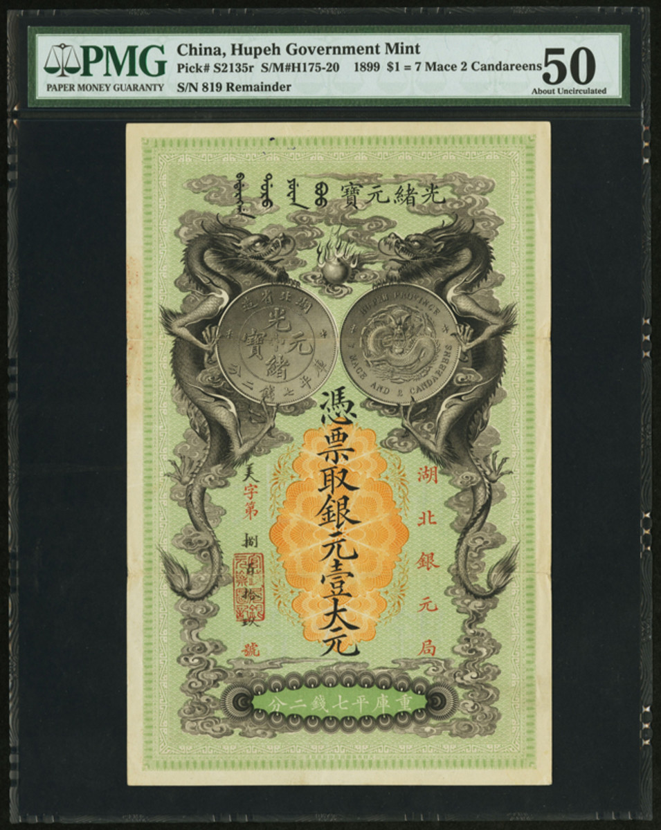 The choice Year 25 Hupeh Government Mint dollar, P-S2135, that took $28,680.