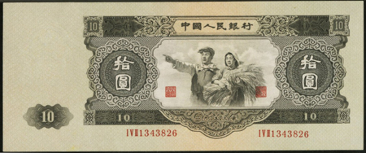 Top-selling large format 1953 China People's Republic 10 yuan, P-870, that realized $40,800 in PMG Choice Uncirculated 64 at Heritage Auctions December sale in Hong Kong.