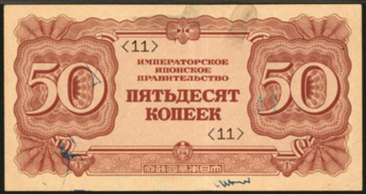 SovietJIM 2
