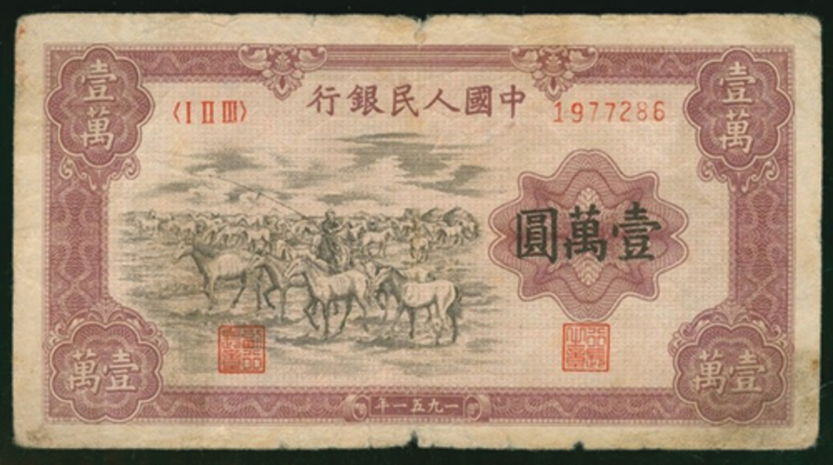 Battered but unbowed: PRC 1st series renminbi 10,000 yuan (P-858Aa), which realized $94,959 in PCGS Gold Shield 12 Details Fine (Minor Thinning). (Image courtesy and © Spink, China)