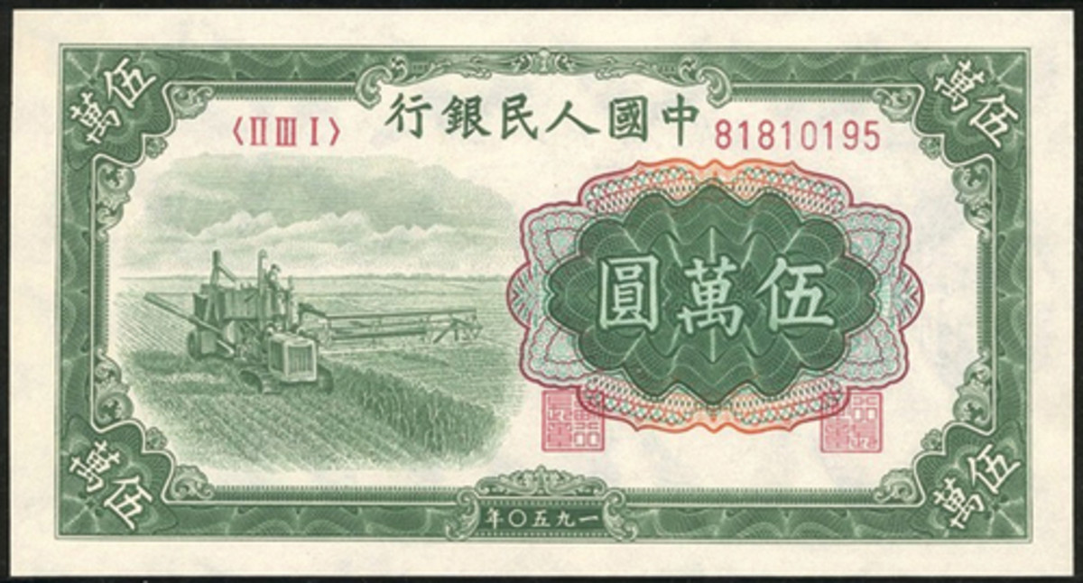 Superb PMG 66EPQ Gem Uncirculated PRC1st series renminbi 50,000 yuan (P-855) that sold for $82,704. (Image courtesy and © Spink, China)