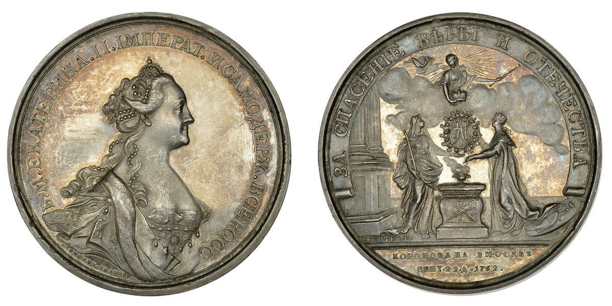 The coronation of Catherine the Great in 1762 is celebrated on this rare silver medal by T. Ivanov and G.C. Waechter. The Empress is front and center on the obverse. Mother Russia, Faith and Providence feature on the reverse. In EF the estimate is £3,000-£4,000. Images courtesy DNW.