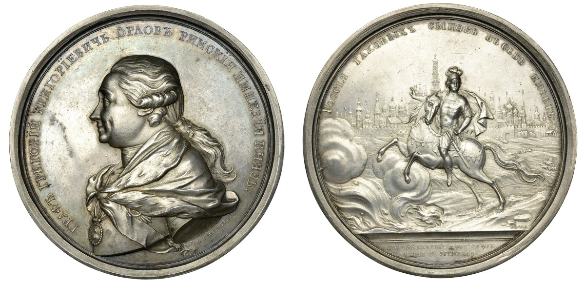 Silver rarity of 1771 by G.C. and J.G. Waechter. The obverse shows an effigy of Catherine the Great's lover, Count Grigory Grigorievich Orlov. On the reverse he rides clad in classical armor before Moscow. Apart from organizing the conspiracy which deposed Catherine's husband, Peter III, and elevated her to the throne, Orlov led the team who restored order to Moscow in 1771 following riots sparked by a severe outbreak of bubonic plague. The estimate is a solid £9,000-£12,000. Images courtesy DNW.