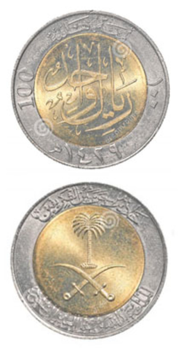 Ringed bimetal coins are used in circulation in Saudi Arabia.