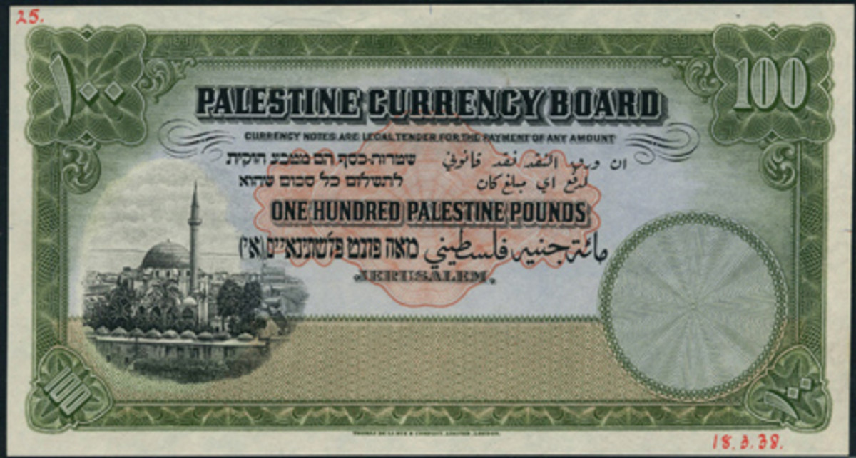British Palestine £100 face proof showing an unused vignette of the Al-Jazzar Mosque at left. Note the handwritten 18 March 1938 date at lower right. Graded PCGS-63 Choice New, it will carry an estimate of c. $45,000-$75,000. (Image courtesy and © Spink, London)