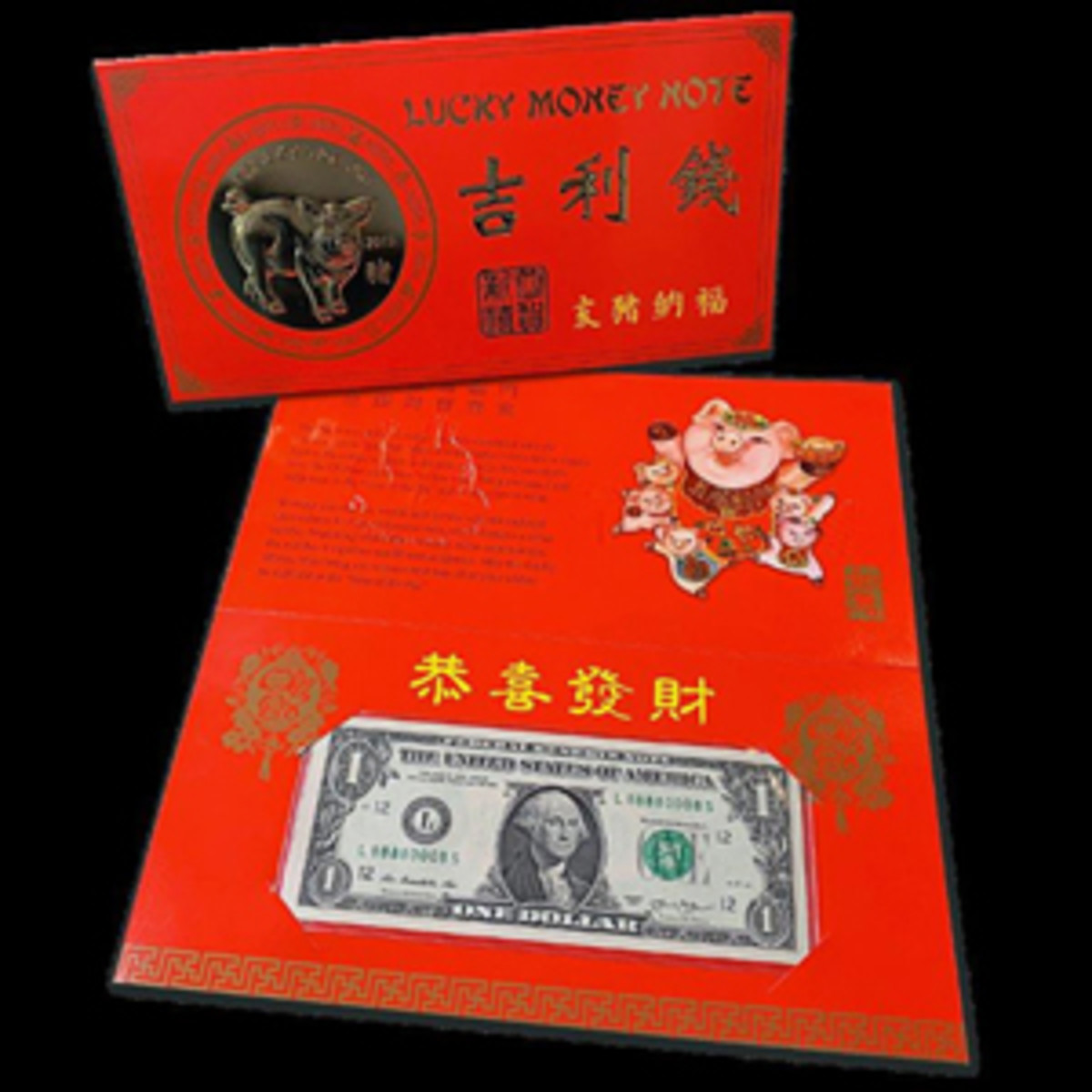 A Lucky Money Note for the Year of the Pig will go on sale at the Mint's website Dec. 18, 2018. Price is $5.95.