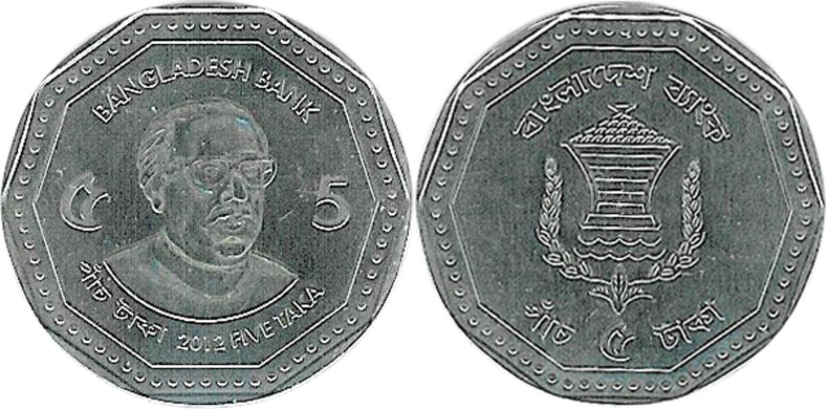 Bangladesh taka coins circulate widely, making their acceptance at banks important.