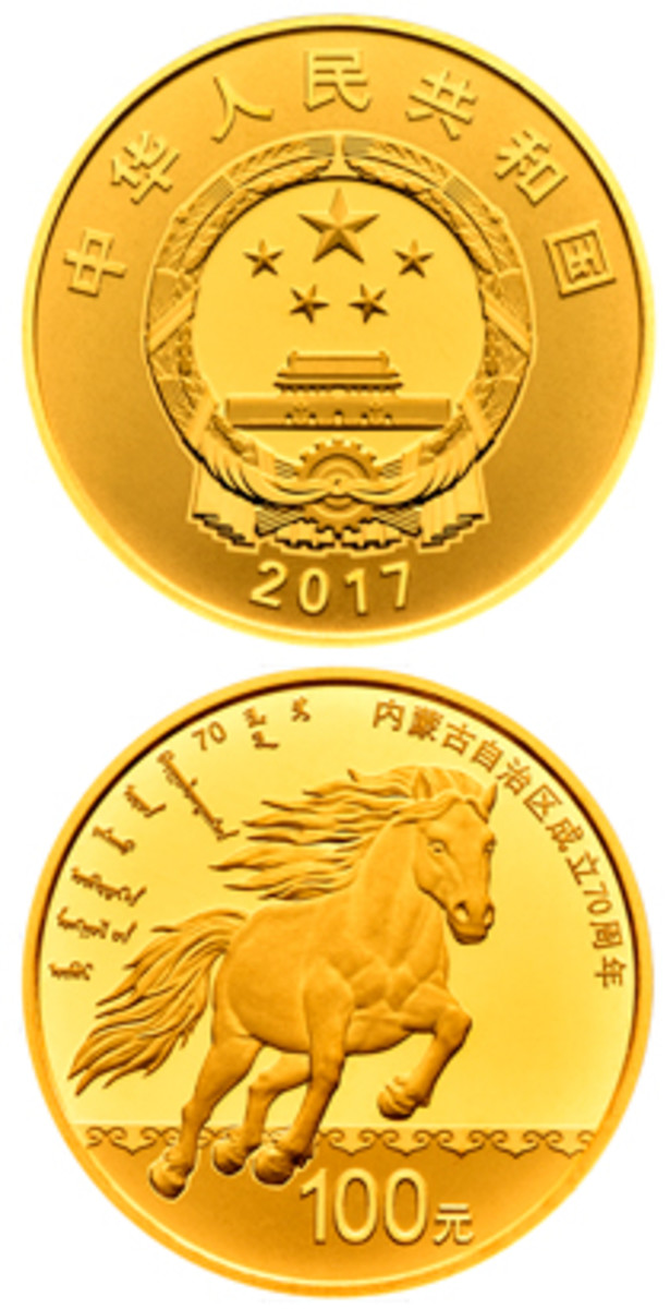 This ¥100 gold commemorative was struck to mark the 70th anniversary of the founding of Inner Mongolia Autonomous Region. (Images courtesy & © China Gold)