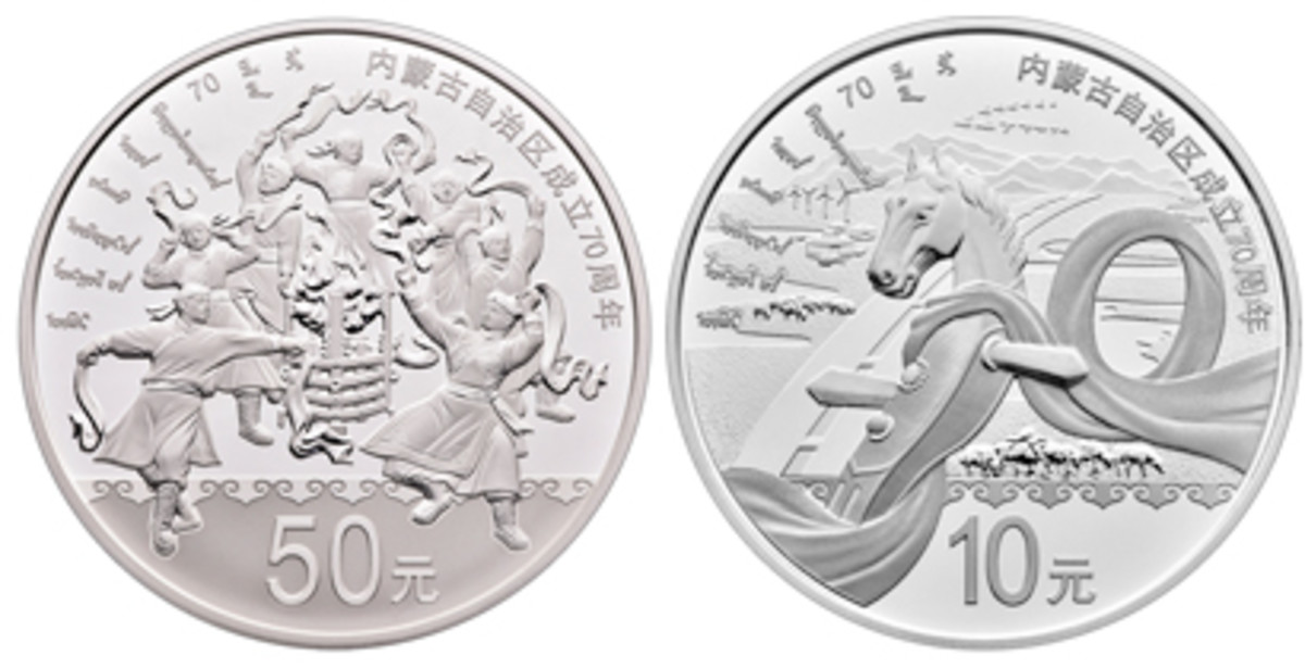 Sharing a common obverse with the gold coin shown above, a pair of silver commemoratives denominated ¥50 (left) and ¥10 (right) were also issued. (Images courtesy & © China Gold)
