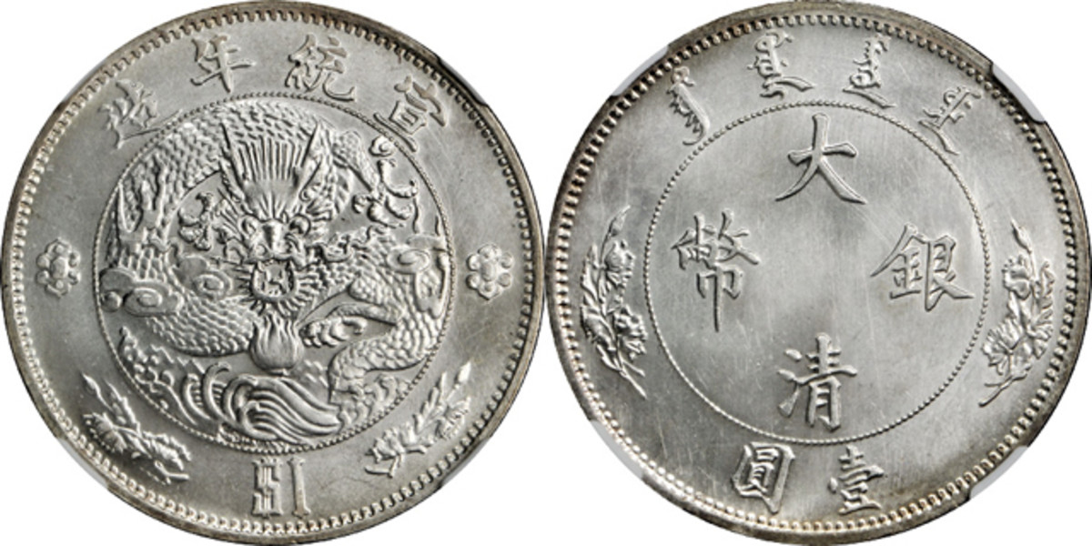 Lo 233960 from the Hong Kong sale is a Chinese pattern dollar, no date (1910) from the Tientsin Mint. NGC MS-65