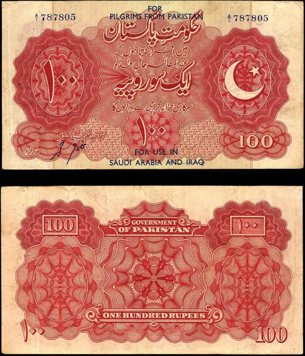 The top world lot was a Pakistan 100 rupees.