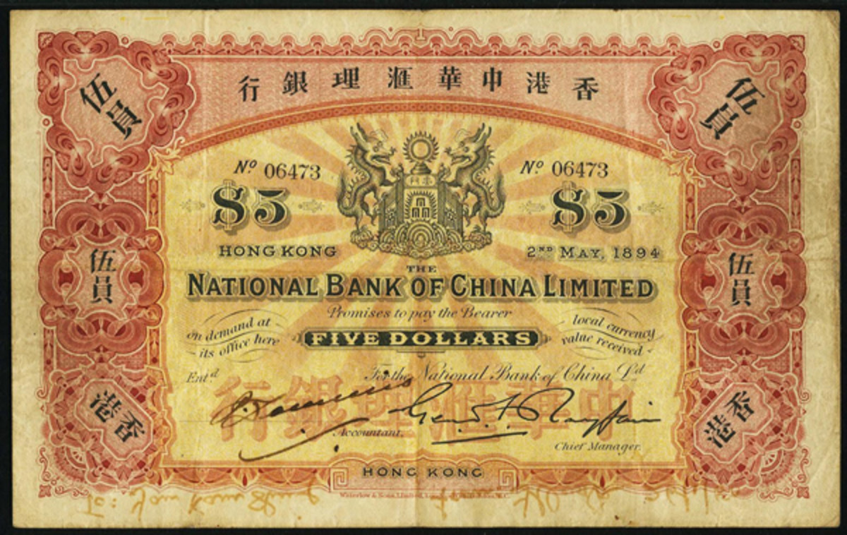Extremely rare Hong Kong National Bank of China $5 of 1894 (P-247a). It will be offered in Heritage Auctions' Dec. 5-7 HKINF World Currency Signature sale. In PMG Very Fine 30 grade, the estimate is $50,000-70,000. (Image courtesy and © www.ha.com)
